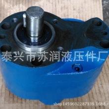 齿轮泵厂直销CB-BM63CB-BM50可定制圆形泵头CB-BM63齿轮泵批发