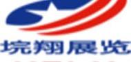 上海垸翔展览展示服务有限公司-总部