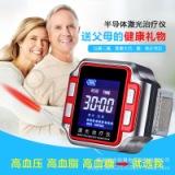 半导体激光鼻炎三高治疗仪医用家用腕表降血压血糖血脂净血理疗仪