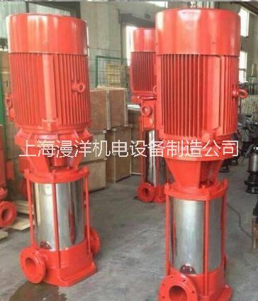 立式消防泵-浙江立式消防泵 立式消防泵-浙江立式消防泵浙江供 温州立式消防泵厂家