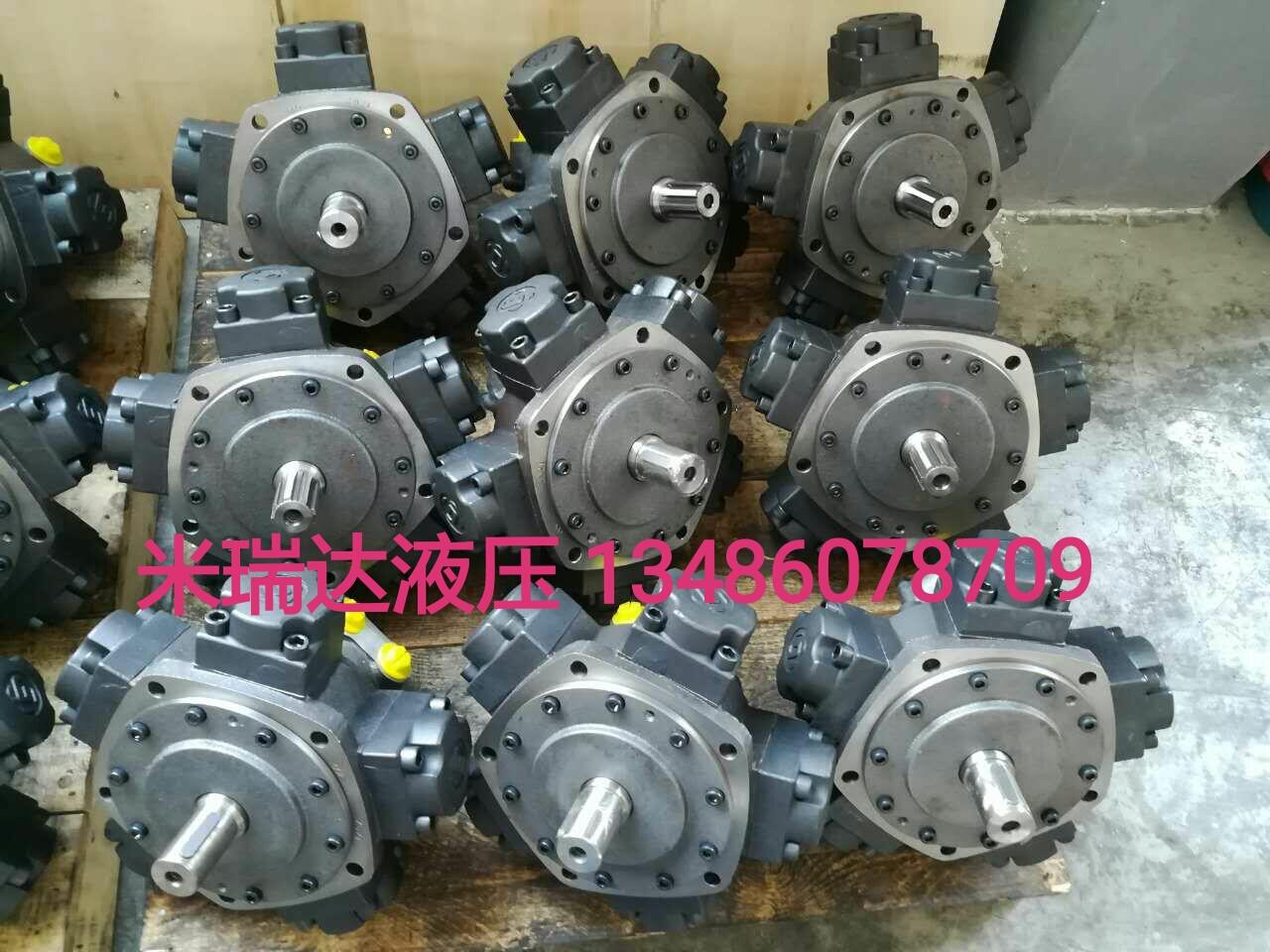 PM3-220液压马达