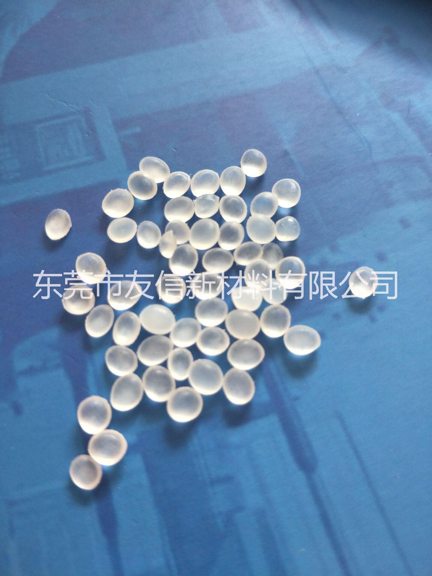 聚合物改性剂,增强韧性