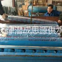 天津大流量下吸式潜水深井泵价格