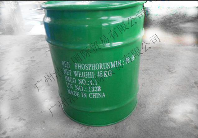 广东赤磷厂家,现货直销,优质稳定货源,质量保证