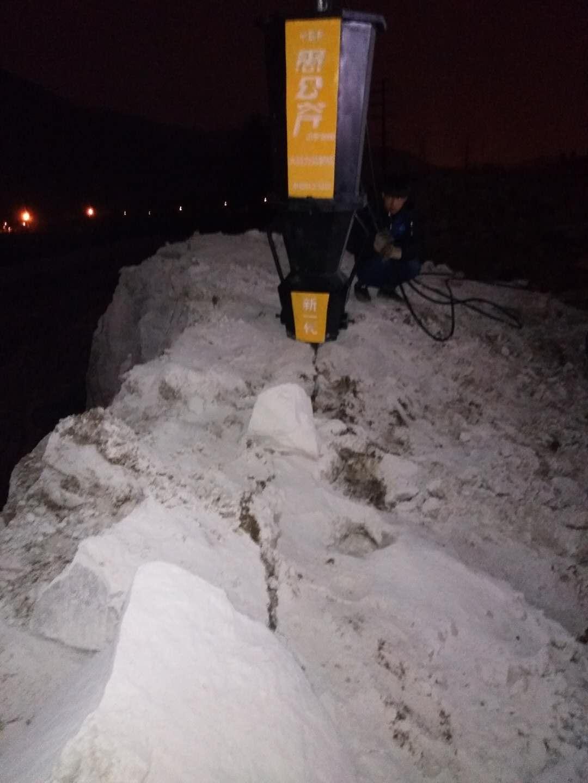 超高压劈裂机浙江杭州石头硬什么设备能加快工程