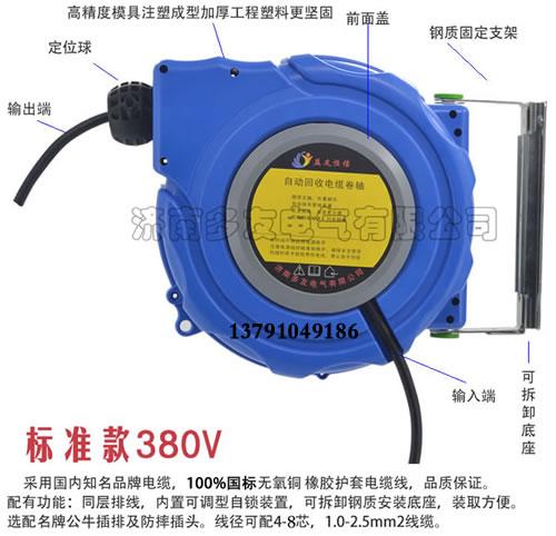 多友电线电缆线盘输送电的好帮手电线伸缩线盘DYB-D电源伸缩线盘 自动伸缩线盘