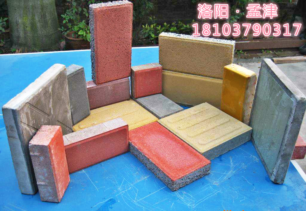 洛阳砖厂 透水砖