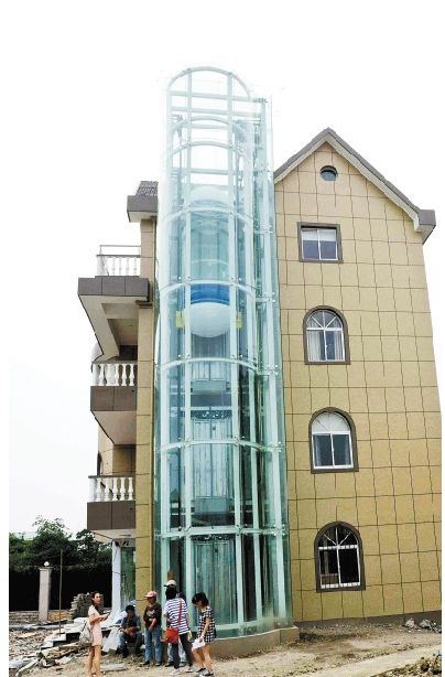 铝合金升降机液压电动观光电梯