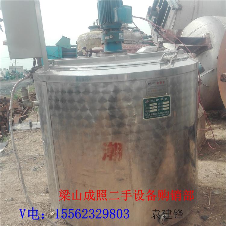 济宁供应二手冷热缸 食品饮料生产线电加热冷热缸 杀菌处理500L冷热缸价格