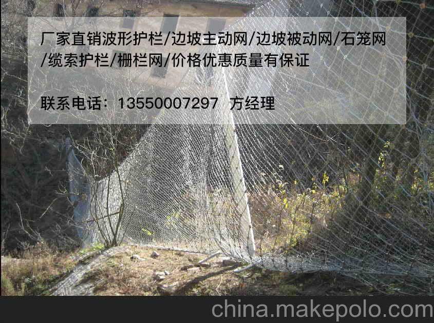 rxi150被动防护网-高强度环形网-被动防护网生产厂家
