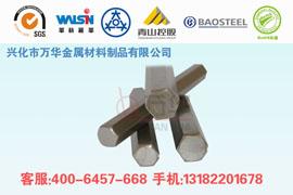 宝钢303不锈钢CNC数控机床专用六角棒