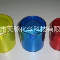 广州玻璃油墨  想买广州玻璃油墨   广州玻璃油墨哪家好  广州玻璃油墨价格