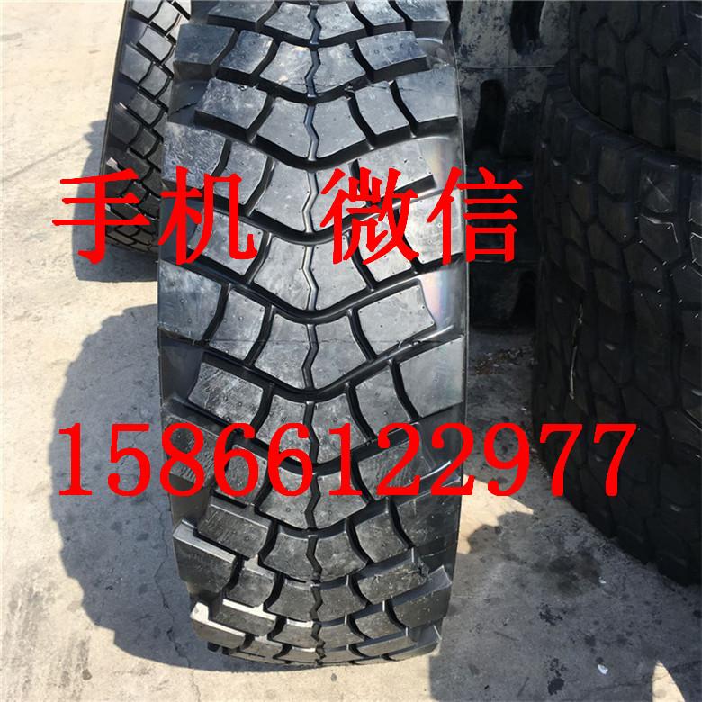 越野轮胎425/85 21 24 21宽体车轮胎真空轮胎俄罗斯车轮胎