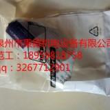 MTU盘车工具4075890063/00现货