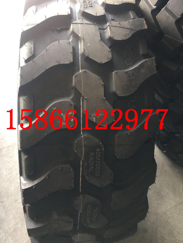 高速车轮胎405/70R20 16/70R20钢丝轮胎前进朝阳轮胎