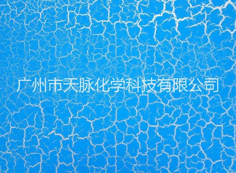 广州天脉裂纹漆  想买广州天脉裂纹漆 裂纹漆广州天脉裂纹漆 广州天脉裂纹漆厂家