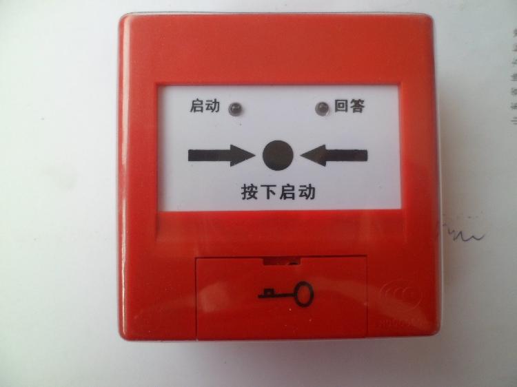 TCXH5205 消火栓按钮发出火灾报警信号
