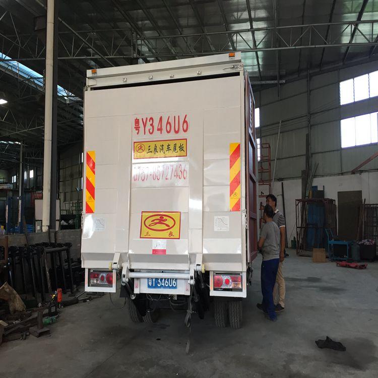 供应广东顺德卡车升降尾板速装维修