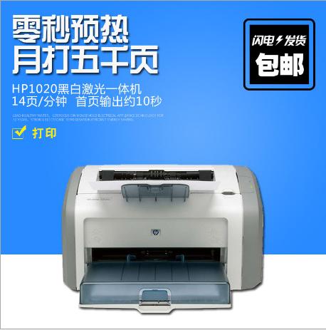 顺德A4打印机售价 顺德财务凭证打印机价格 顺德激光打印机出租 顺德办公文档打印机价位