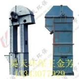 徐州HL环链斗式提升机生产厂家运输保护细节
