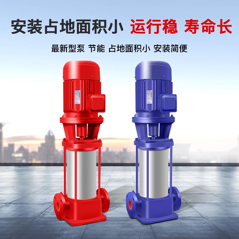 立式消防泵图片/立式消防泵样板图 (3)