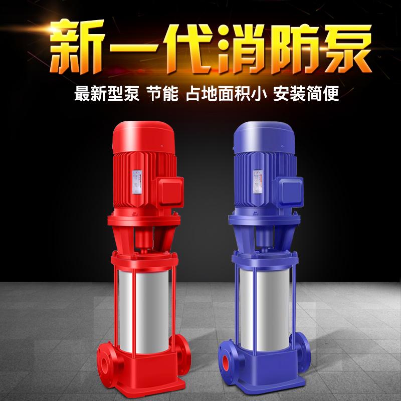 立式消防泵图片/立式消防泵样板图 (1)