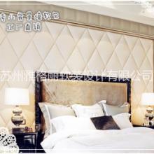 江苏苏州软包背景墙安装设计厂家报价多少钱哪里有厂家电话装修电话批发