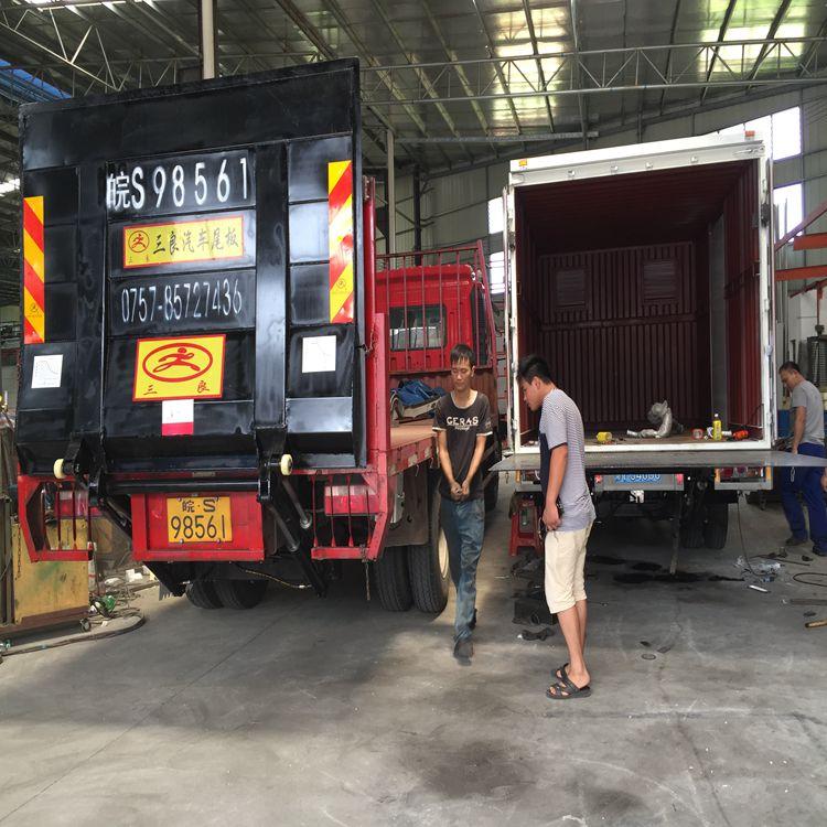 货车液压尾板图片/货车液压尾板样板图 (2)