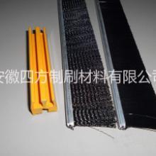 条刷 供应不锈钢条刷 尼龙丝条刷 除尘刷条 工业条刷