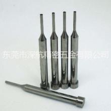 厂家直供,非标定做钨钢冲针白钢冲针模具配件批发