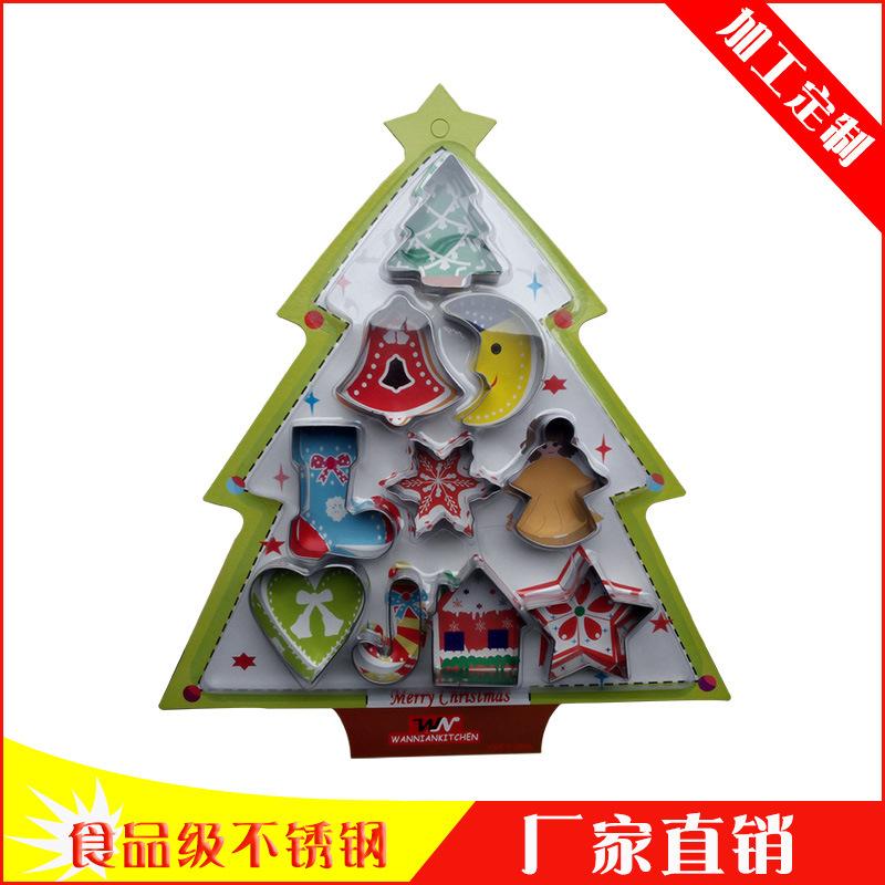 批发不锈钢饼干组合烘焙切水果工具10件套圣诞树系列烘焙模具