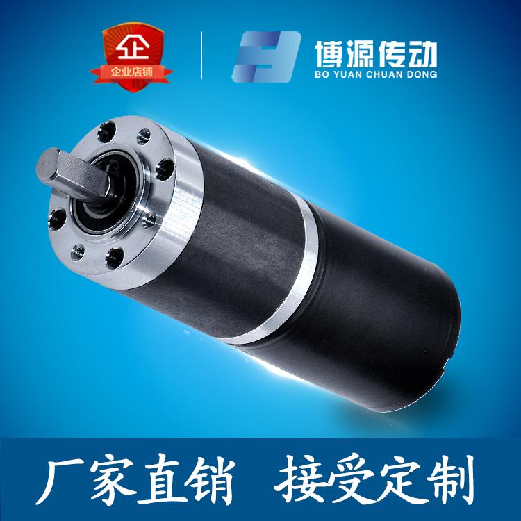BY36Y-3650BL 定制36mm直径12V广告灯箱微型直流减速电机 24V555可调速无刷马达