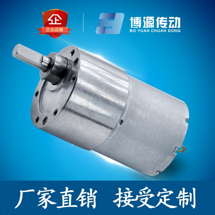 BY37--3530 厂家直销12V直流减速电机 24V可正反转咖啡机马达共享充电桩电机