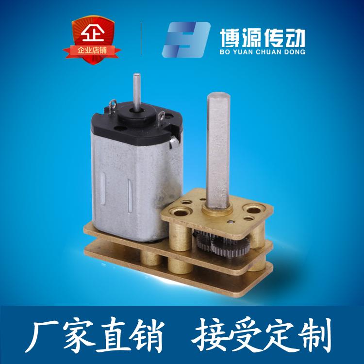 BY12F-N30厂家直销微型直流12V电动低温马达 6VN20马达反向出轴减速电机