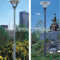 定制生产广场公园2-3.5米单头现代庭院灯报价咨询 东莞七度照明