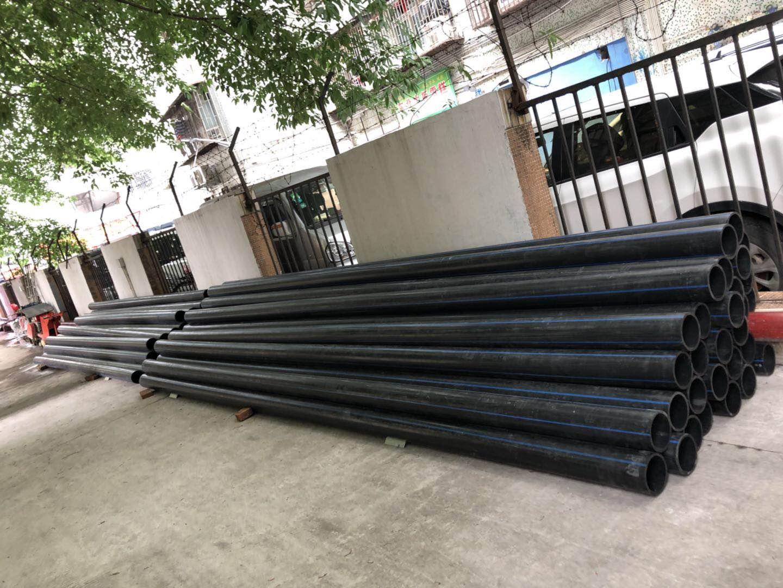 海牛批发20MM外径高质量PE管聚乙烯材质生产耐腐蚀