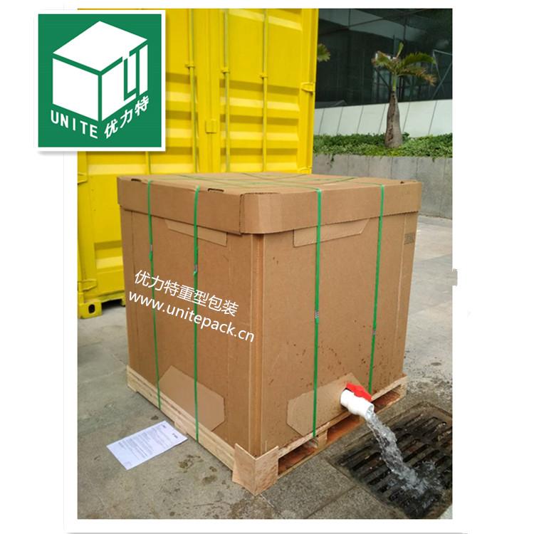 优力特1000L液体吨箱 IBC纸箱 PAPER IBC液体包装箱 IBC吨桶 吨箱