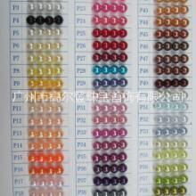 25MM仿珍珠通孔广州厂家生产供25MM仿珍珠通孔广州生产供应批发