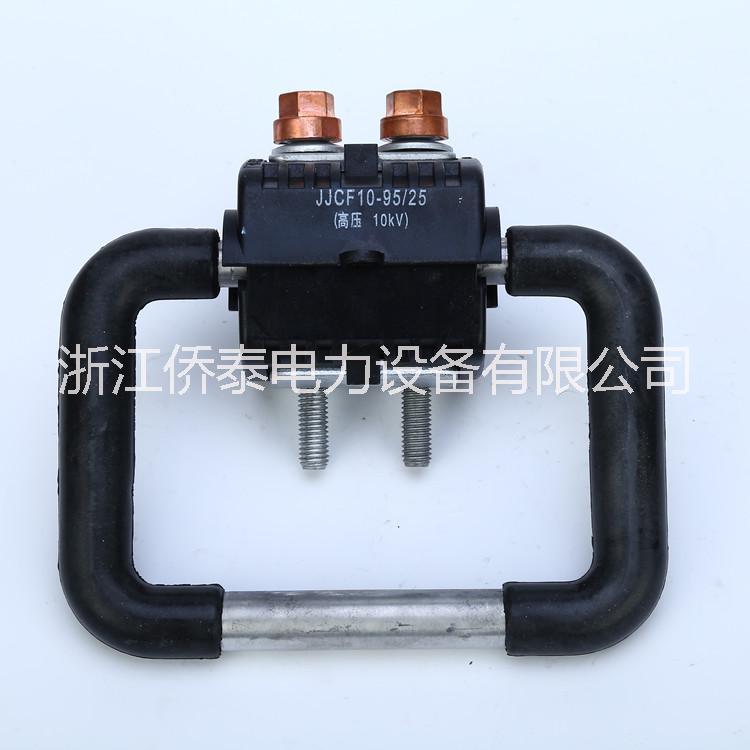 10KV高压绝缘穿刺接地线夹 JJCF10-185/95高压穿刺验电接地环价格