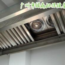 供应肇庆前置式烟罩式净化器广州动态拦截净化器厂家批发