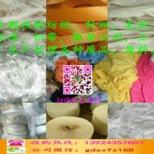 收购纺织废品,废料图片