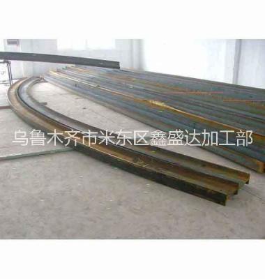 槽钢拉弯图片/槽钢拉弯样板图 (3)