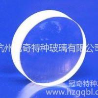 供应用于工业视镜玻璃的耐高温玻璃,耐高温玻璃定做,耐高温玻璃定制,耐高温玻璃批发,耐高温玻璃生产厂家,耐高温玻璃供应,耐