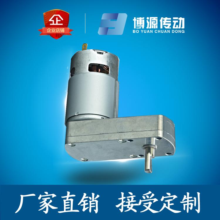 厂家直销12V自动售货机取款机马达 24V大力矩长寿智能车位锁电机 BY42F-555