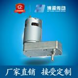 厂家直销12V自动售货机取款机马达 24V大力矩长寿智能车位锁电机  BY42F-555C