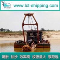 广州利昌泰绞吸工程船河道清淤海上 海上抽沙船  绞吸工程船  河道清淤船