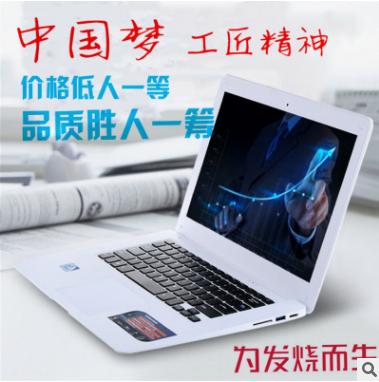 深圳7BRIDGE T9 14寸智能四核Z8350超薄上网本供应商 广东娱乐办公学生笔记本批发