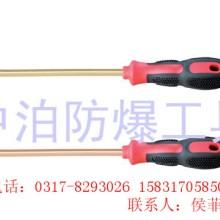 桥防牌防爆夹柄螺丝刀一字螺丝刀S型螺丝刀米字螺丝刀大量销售批发