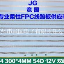 3014单色双层软线路板图片