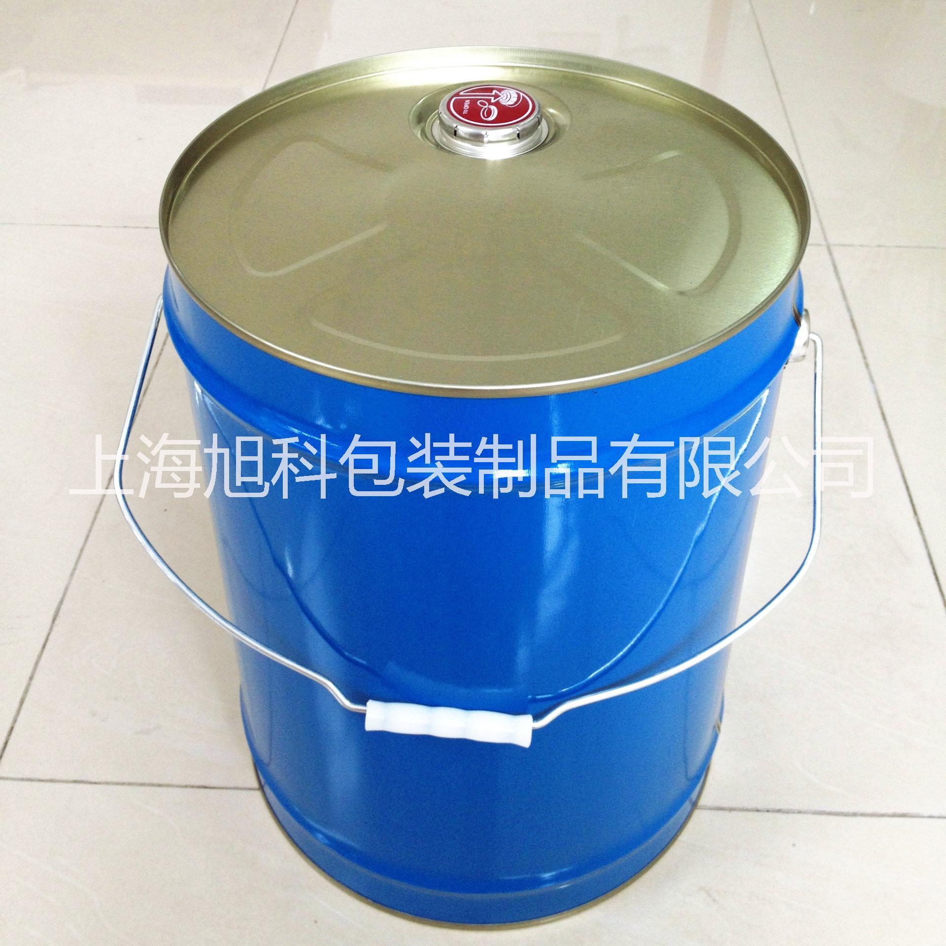 20L闭口桶化工溶剂桶20kg清洗剂切削液桶小铁桶定制加工